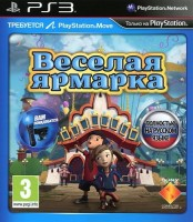 Веселая ярмарка (PS Move) (ps3)