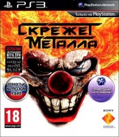 Twisted Metal / Скрежет металла (PS3, русская версия)