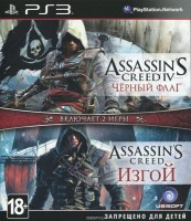 Assassin`s Creed Черный Флаг + Assassin`s Creed Изгой (ps3)