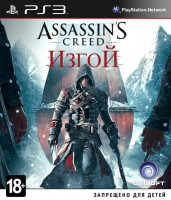 Assassin's Creed: Изгой (PS3, русская версия)