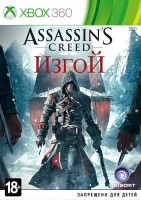 Assassin's Creed: Изгой (Xbox 360, русская версия)