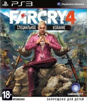 Far Cry 4 (PS3, русская версия)